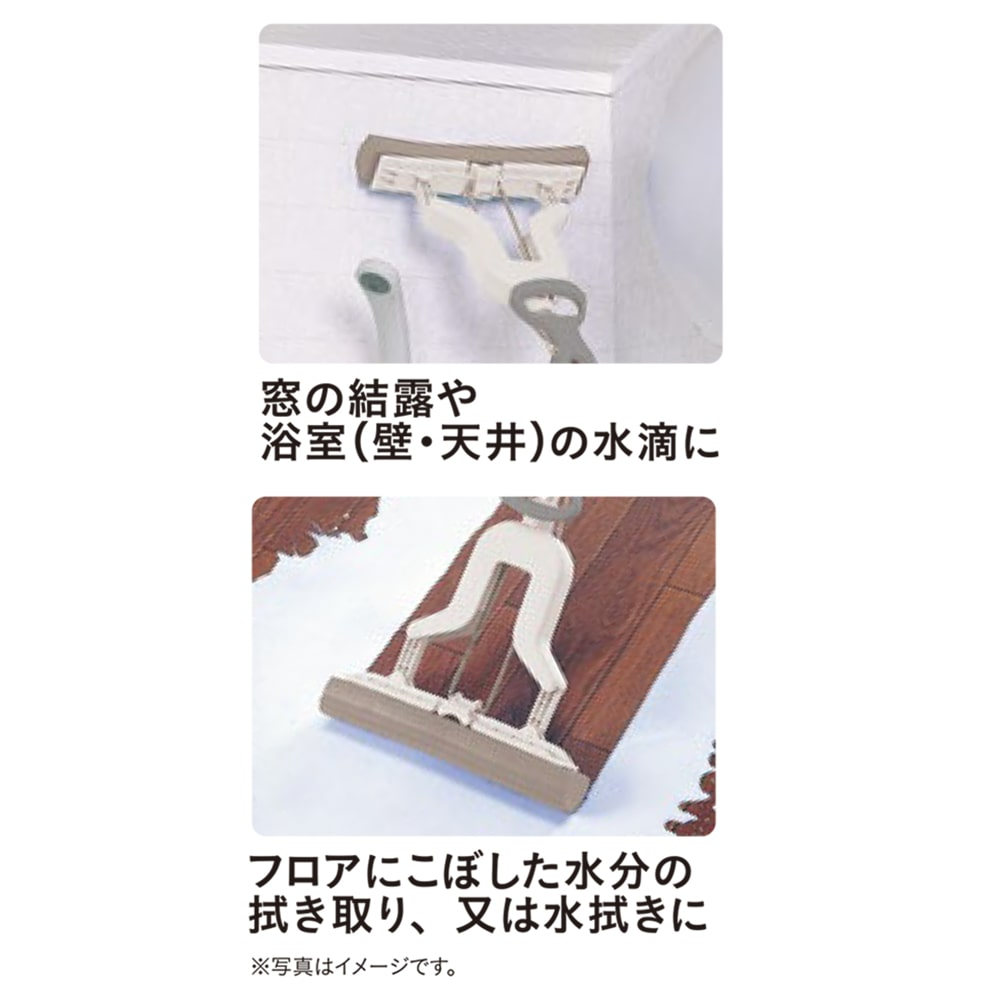 手を汚さずに絞れる吸水スポンジモップ