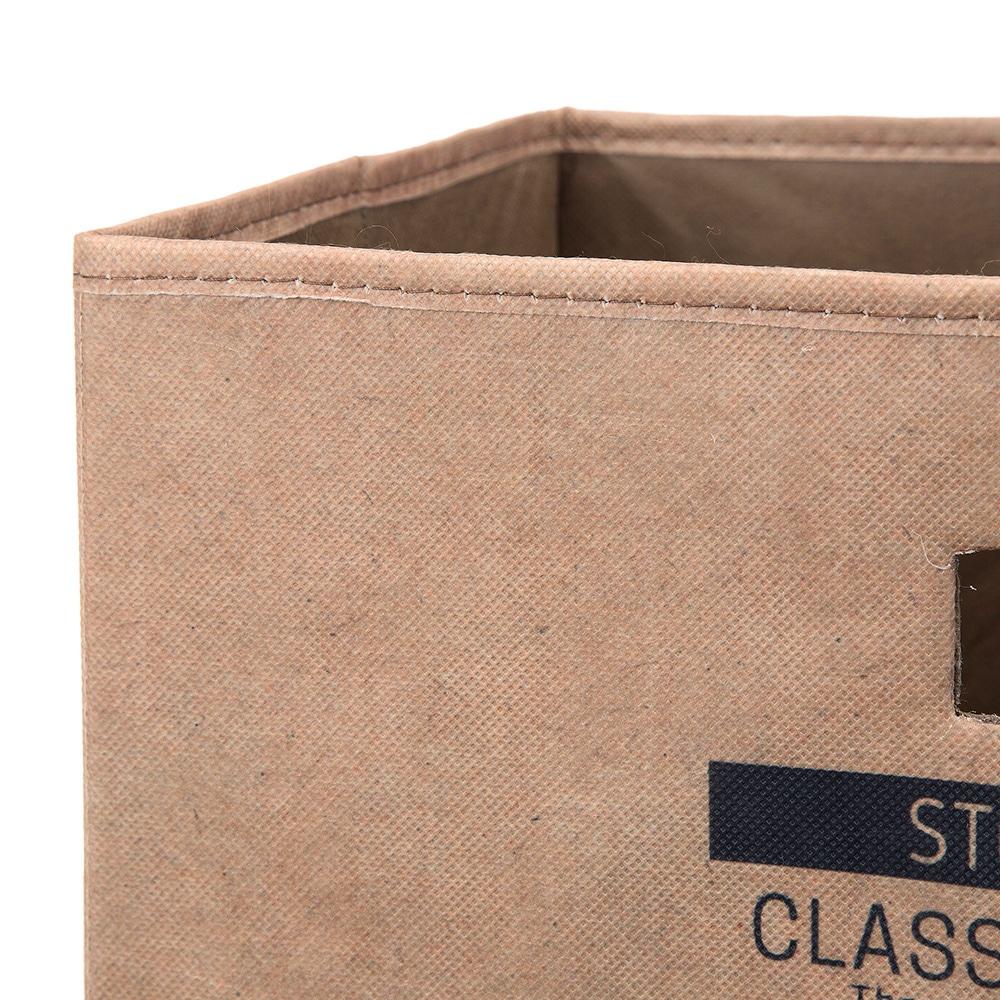 持ち運びしやすい折りたたみ収納ボックス クラフトブラウン