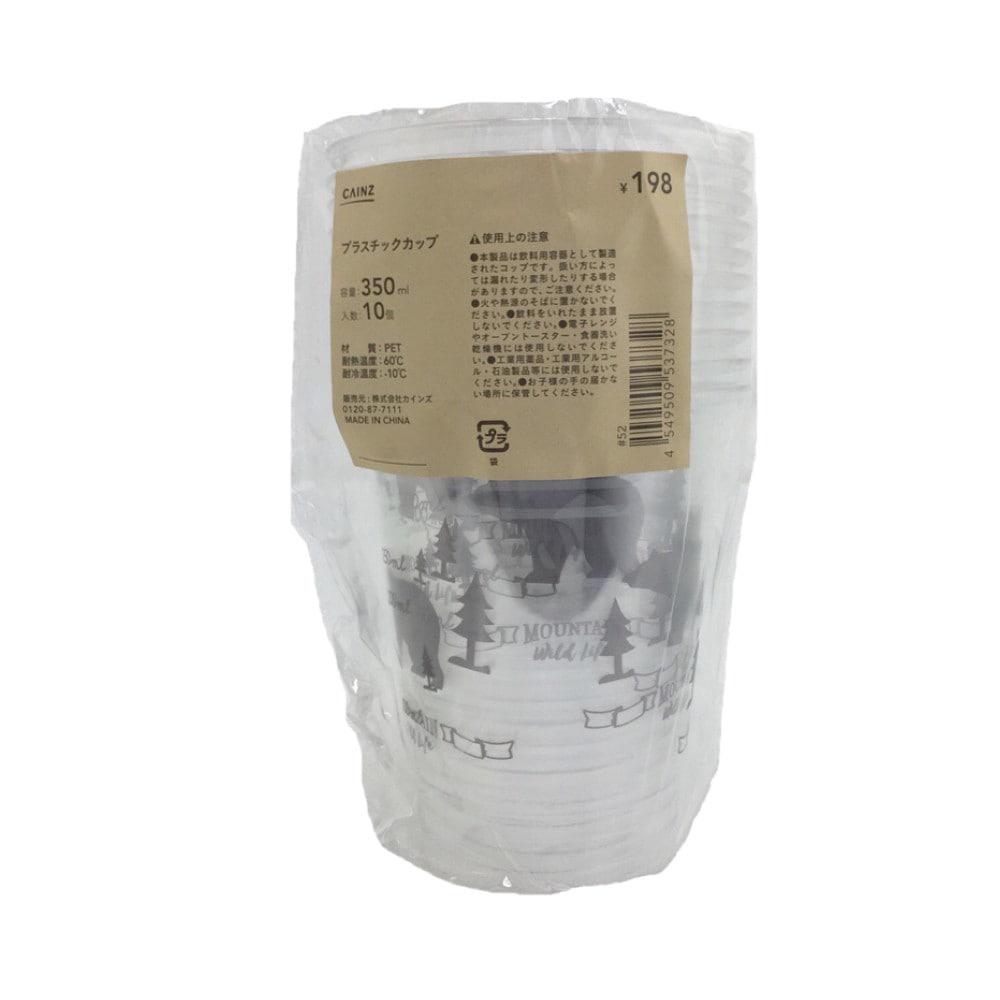【数量限定】プラスチックカップ 350ml×10個