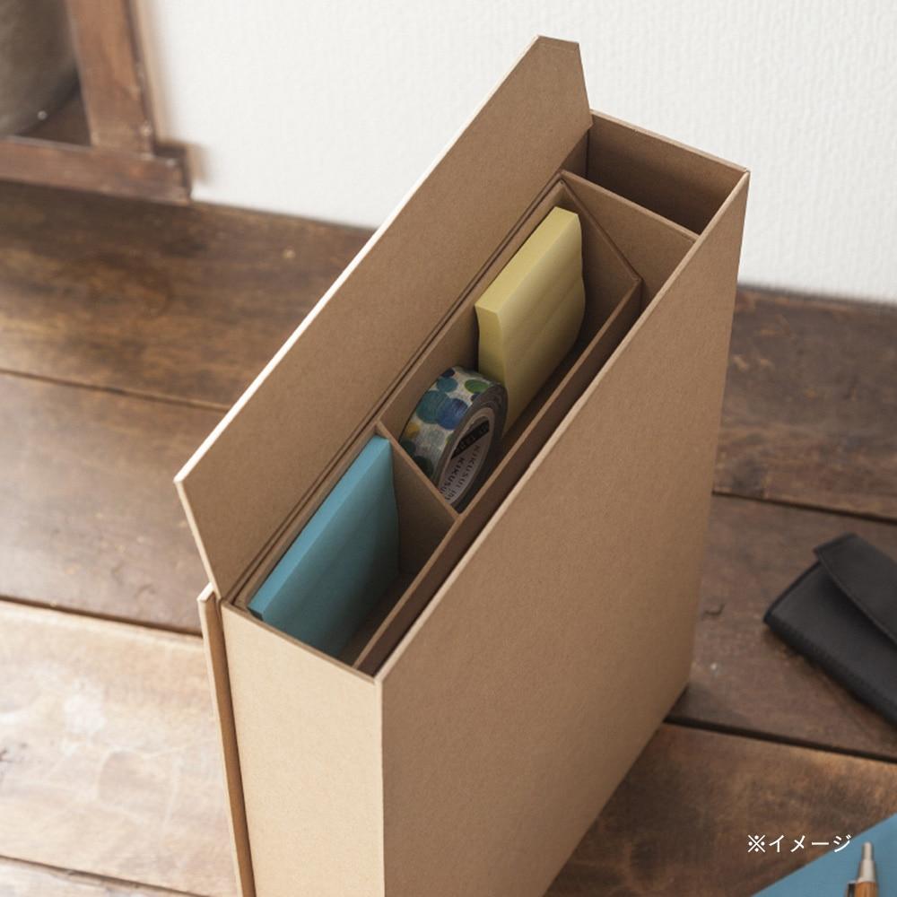 小物をまとめやすい折りたたみ道具箱 Fタイプ 自然色