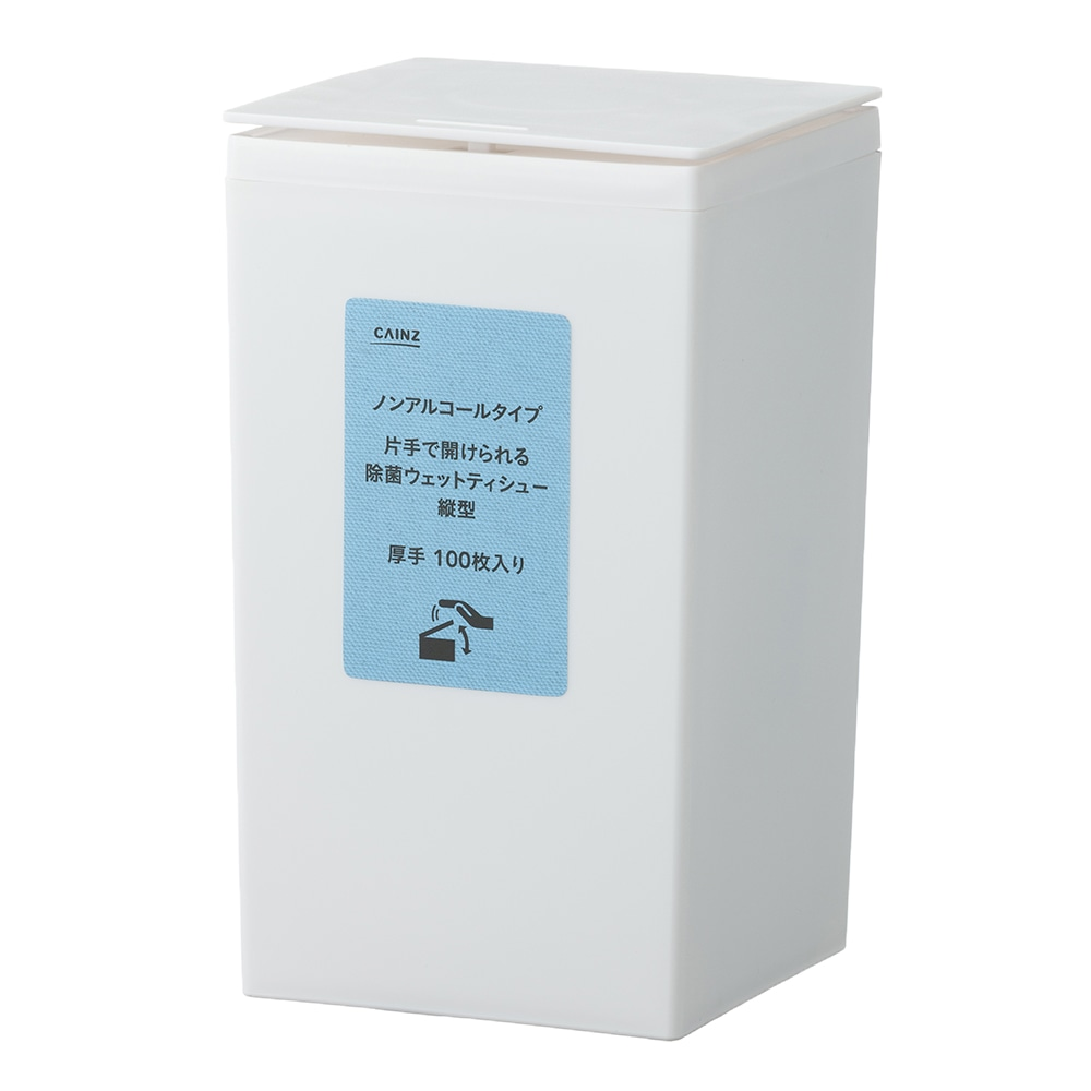 【数量限定】片手で開けられる除菌ウェットティシュー 縦型 ノンアルコールタイプ 本体 100枚
