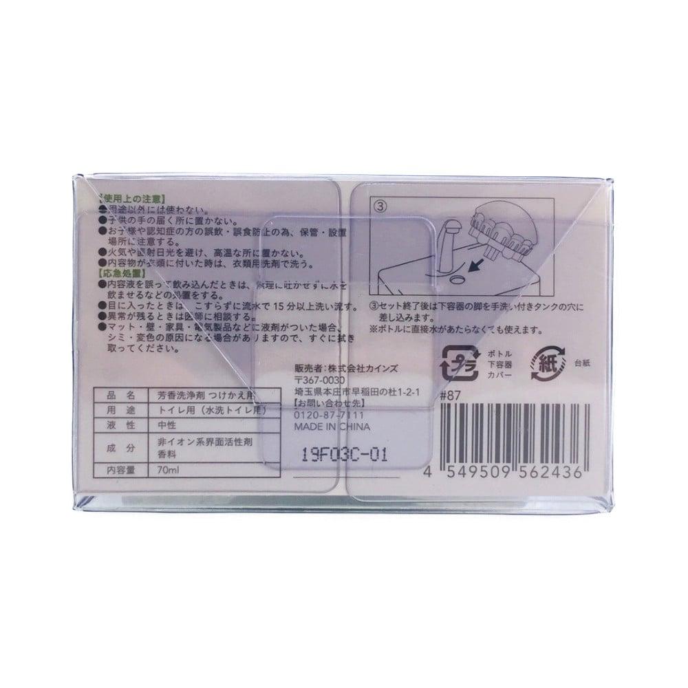 アロマ液体芳香洗浄剤 タンクに置くタイプ 付替 ミントの香り