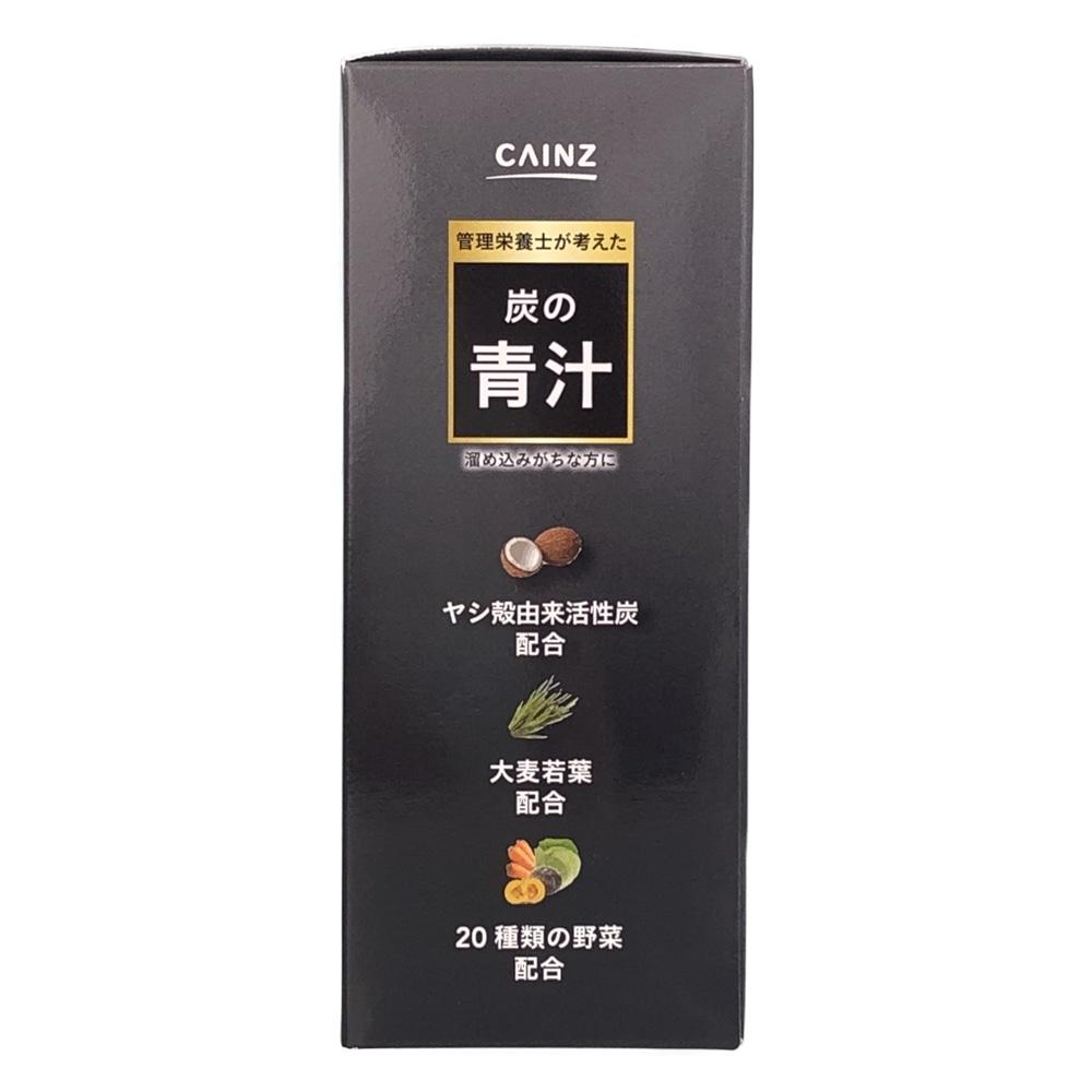 CAINZ 炭の青汁 3g×30包