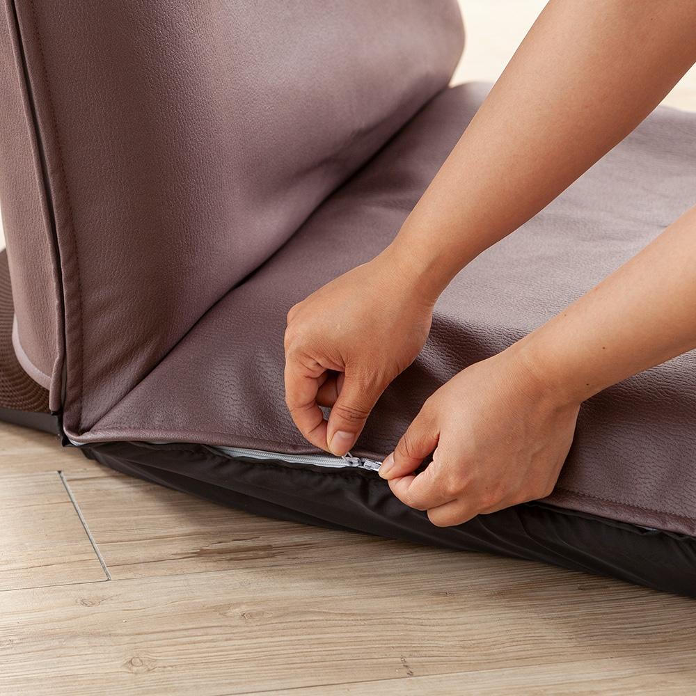 洗える倒れにくい座椅子専用カバー キュイール ブラウン