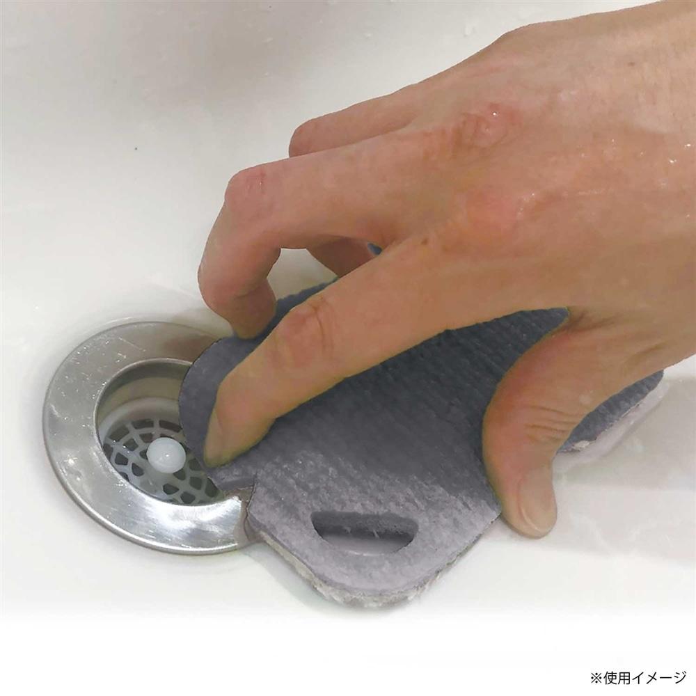 汚れを落とし つきにくくする フッ素コートクロス 洗面台用