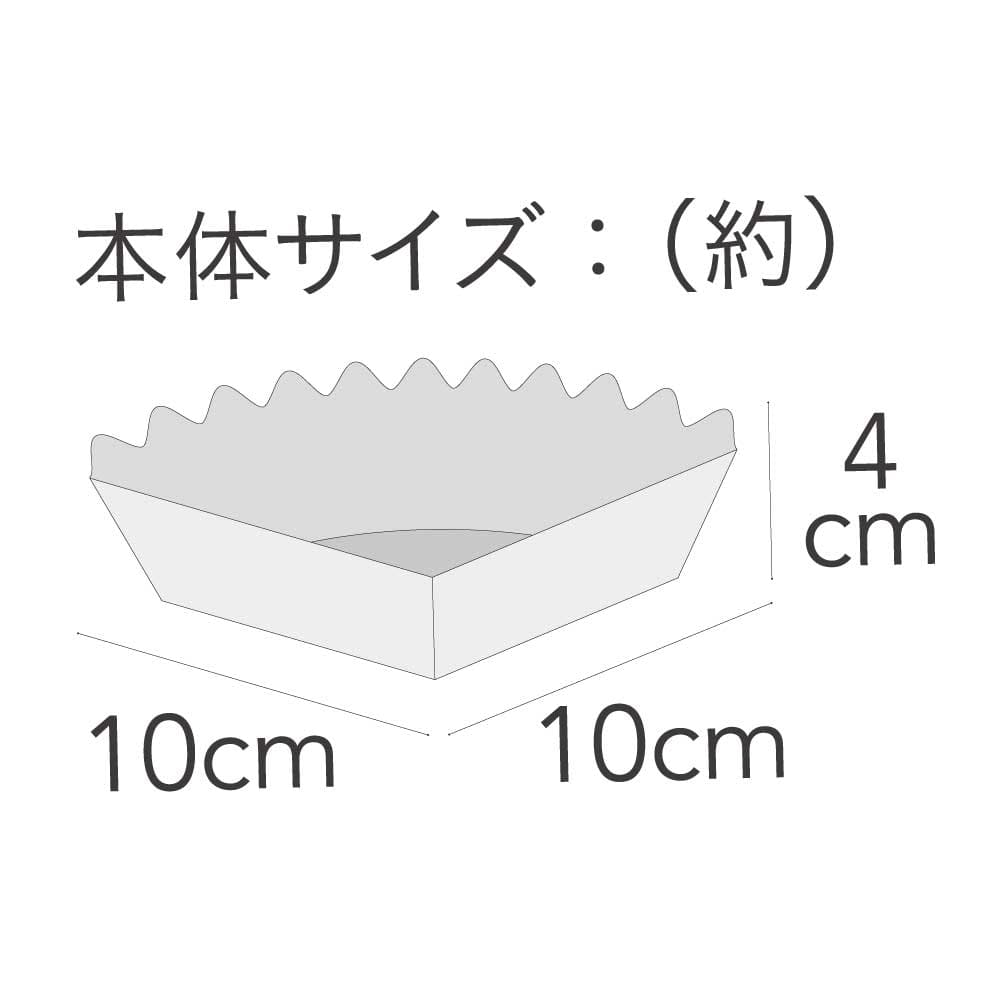 分割型フライパンホイル 20cm用 15枚入り