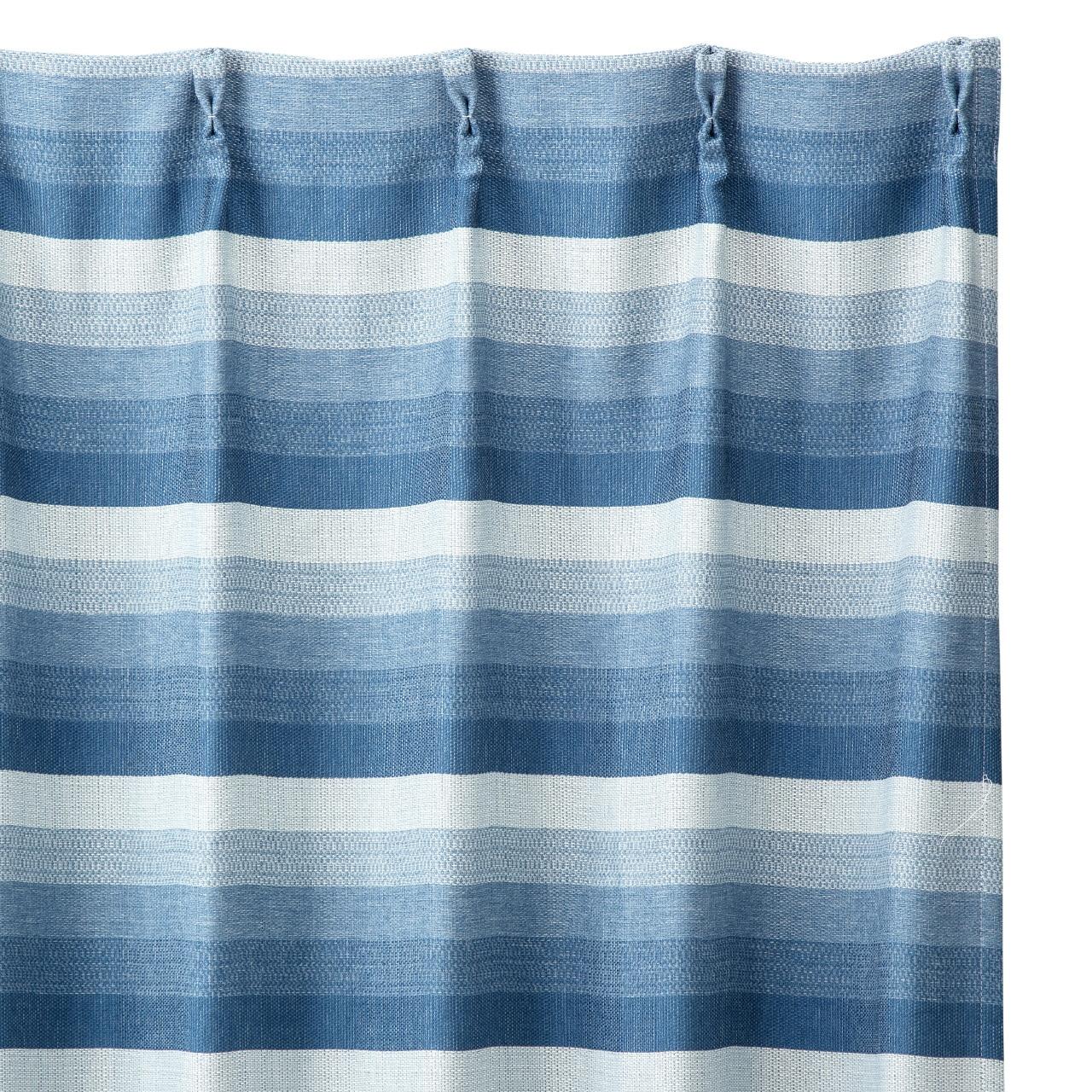 【数量限定】遮光 ブラウボーダー 100×178cm 4枚組セットカーテン