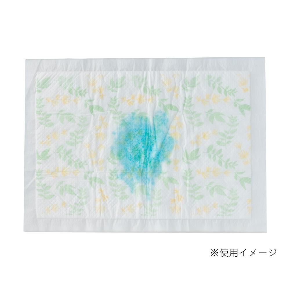 【ケース販売】Pet'sOne リビングペットシーツ レギュラーサイズ 88枚×6個 (1枚あたり約11.3円)