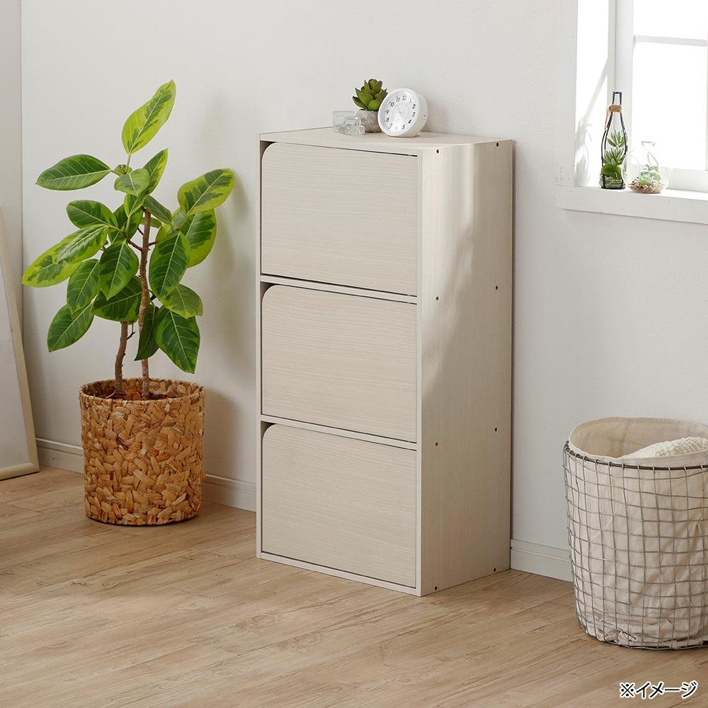ドア付き 収納ボックス 3段 ホワイト