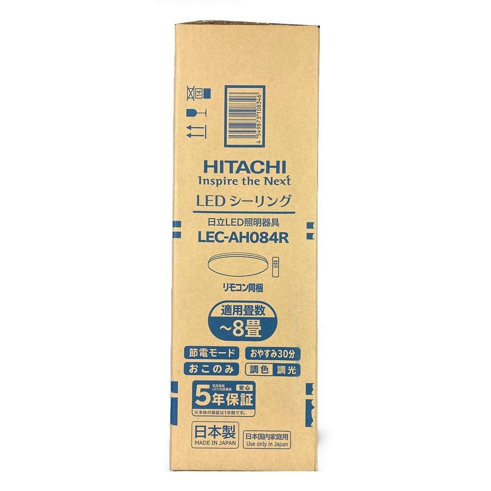 日立8畳用LEDシーリング LEC-AH084R