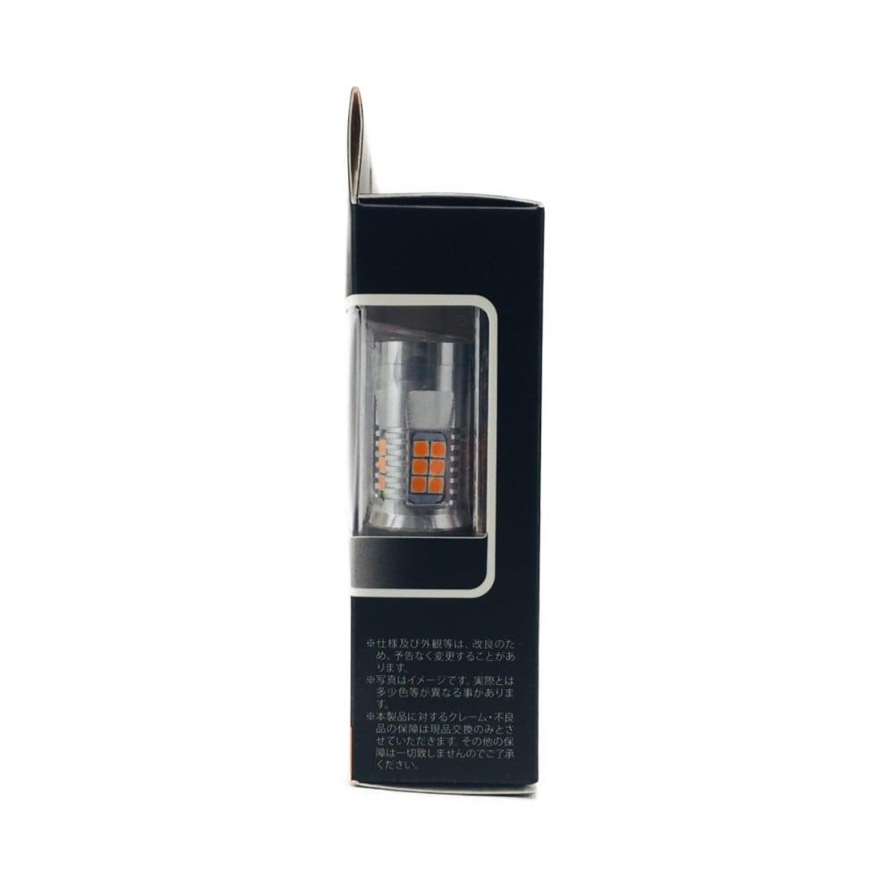 アークス GRX-665 T20ピンチ部違い/アンバー  LEDウインカーバルブ T20 (GRX-665)