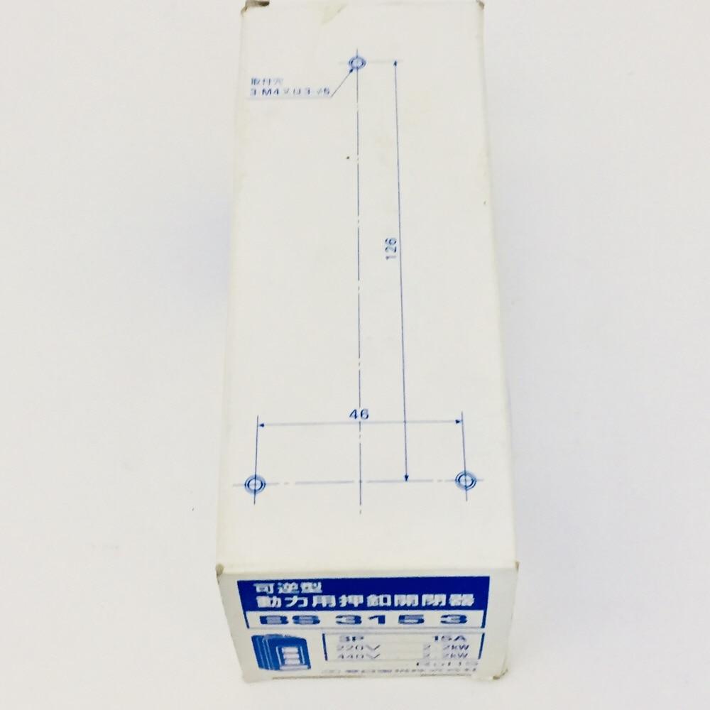 動力押ボタンSW BS315B3