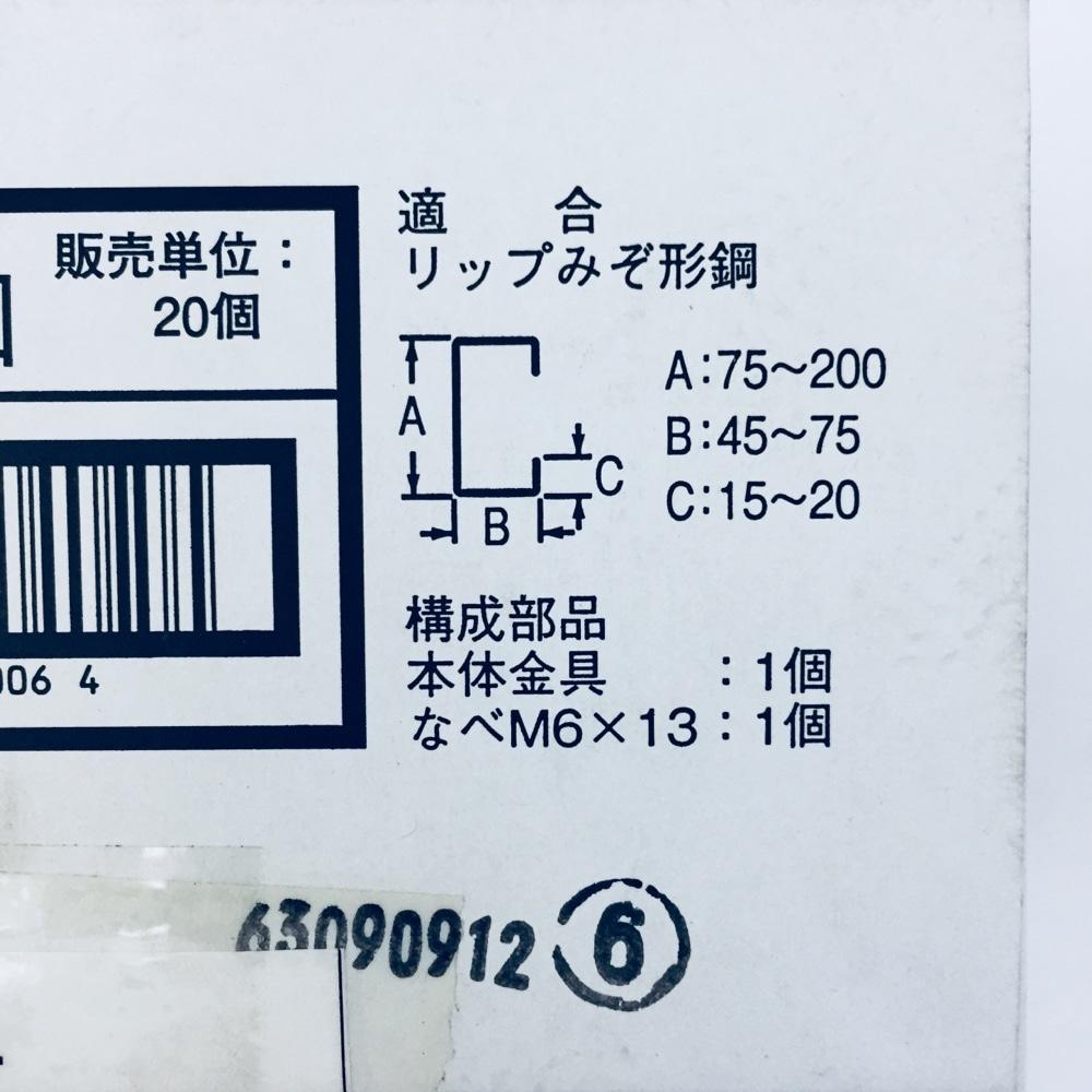 ネグロス パイラック20入 K10L 20