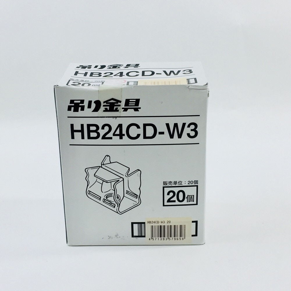 Cデッキ用支持金具20入HB20CD−W3 20