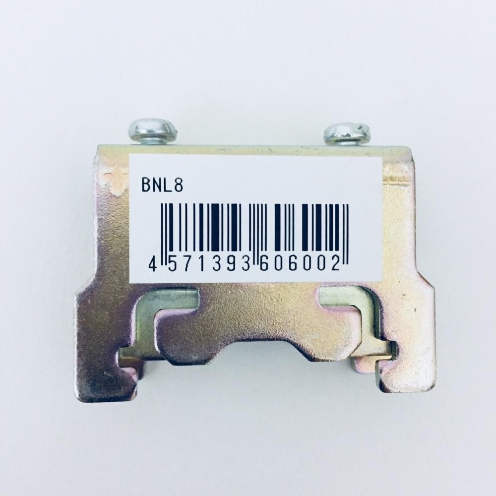 DINレール用端子台止め金具 BNL8