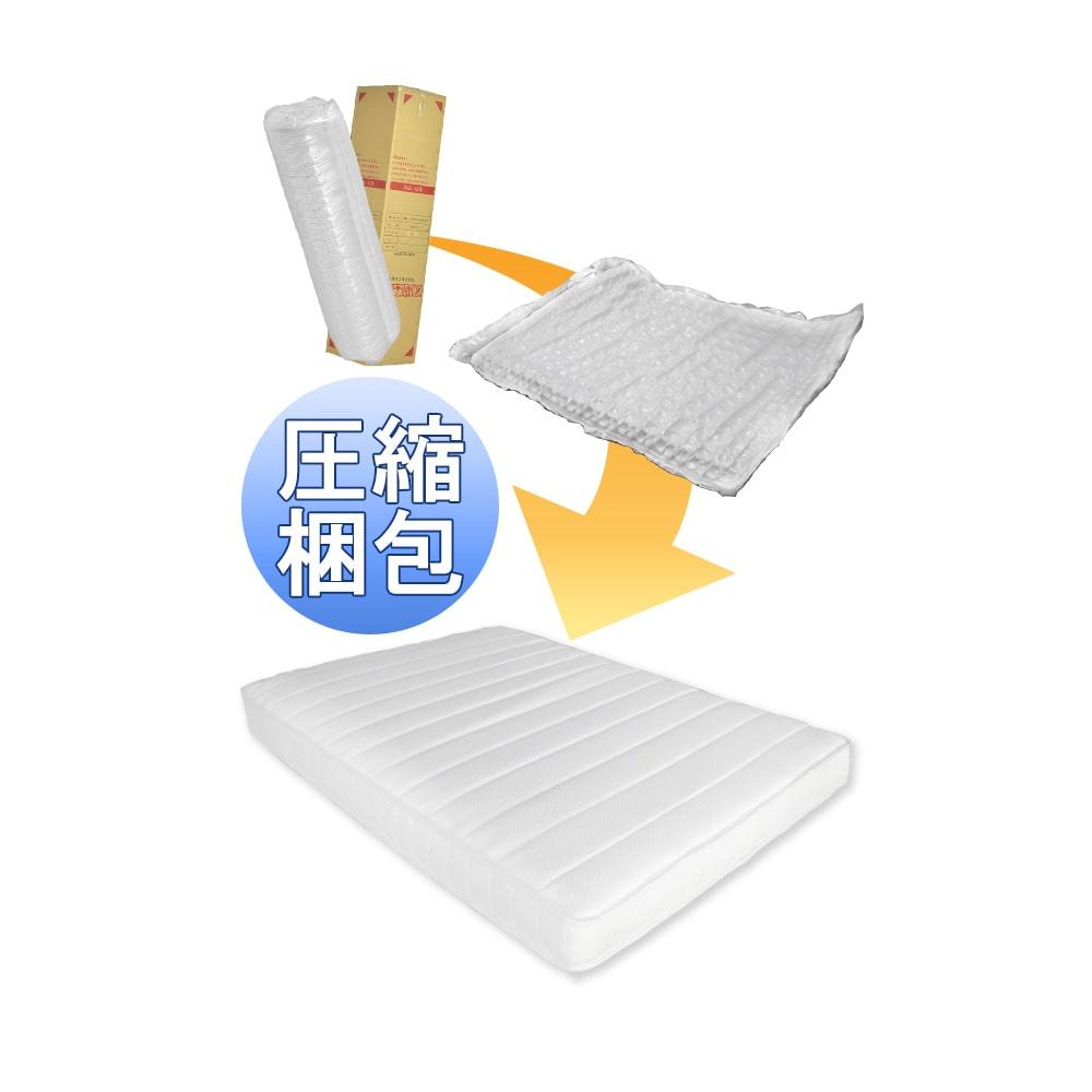 フラップテーブル付 多機能ベッド ボンネルコイルマットレス付 ダブル ダークブラウン A333-56-D 16324D【別送品】