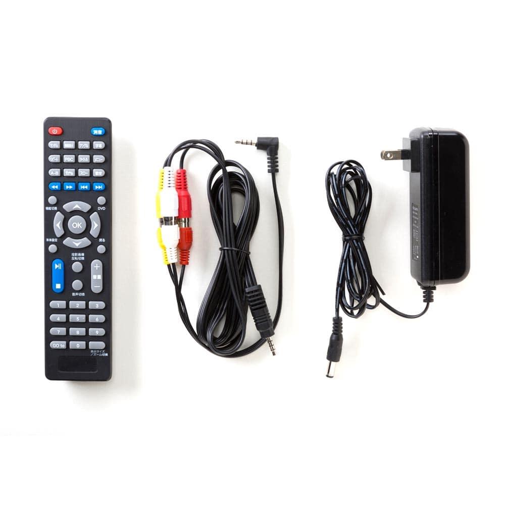 ベルソス DVDプレーヤー搭載プロジェクターTV