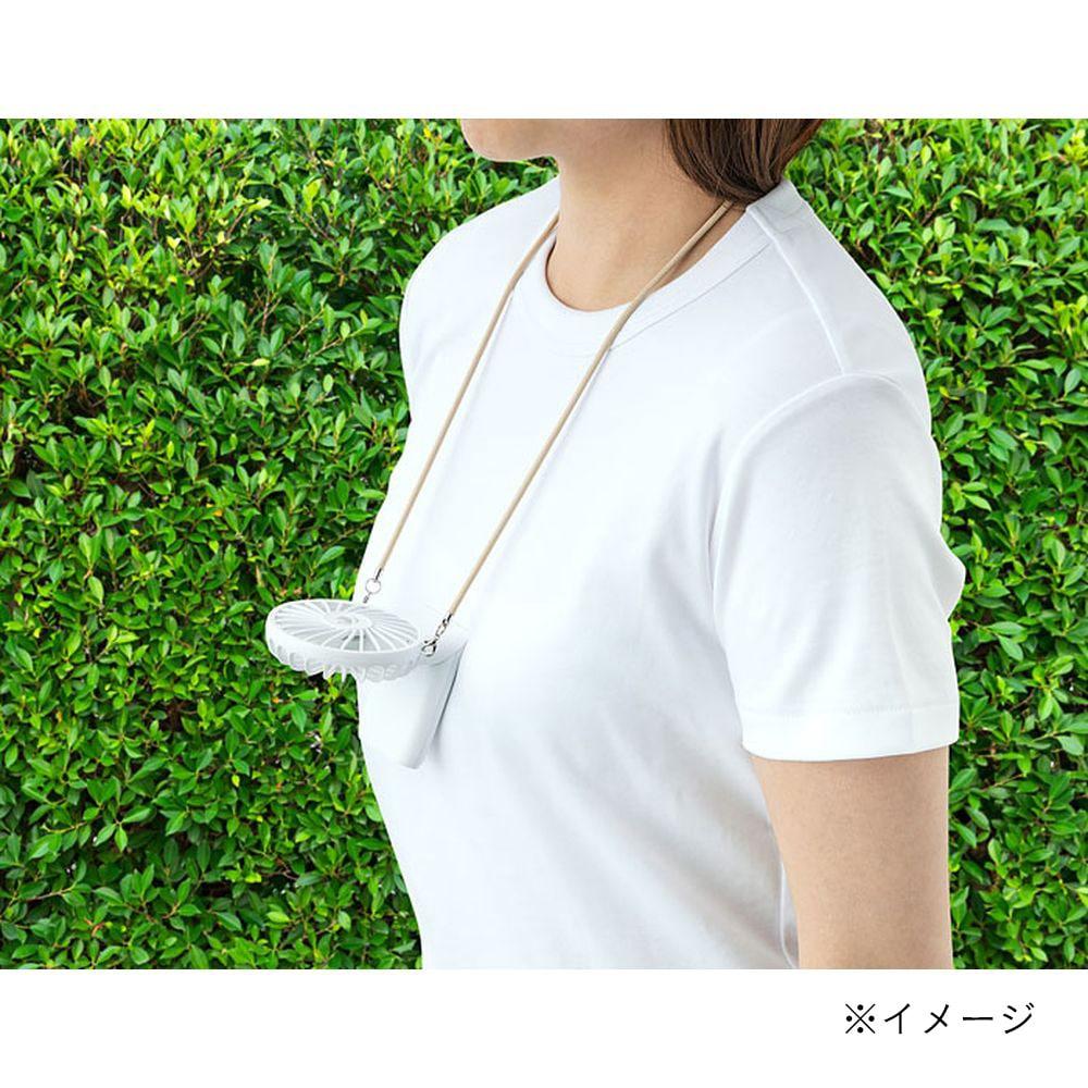 【数量限定】スリーアップ 充電式ポケットハンディファン ホワイト HD-T2006WH