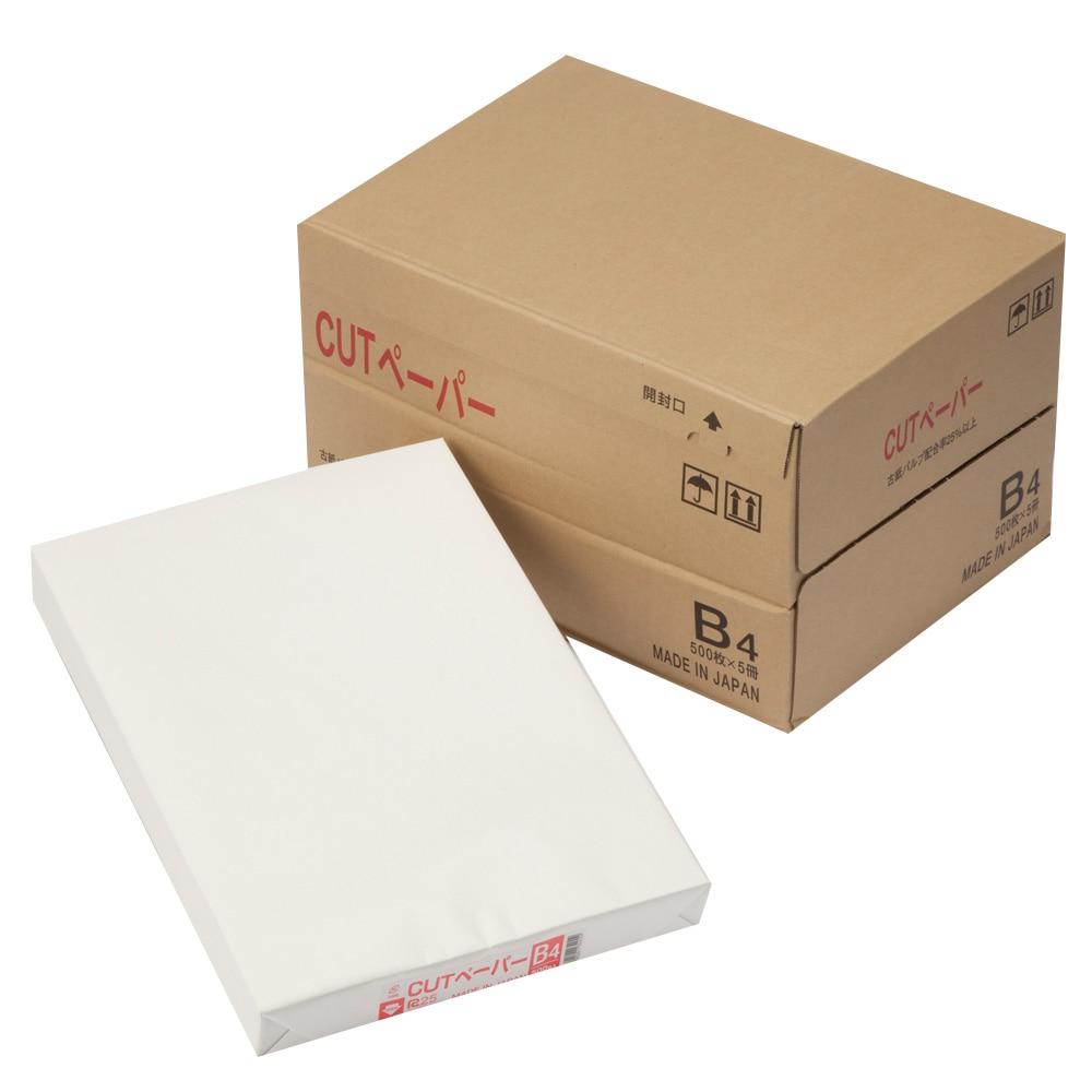 CUTペーパーB4 2,500枚(500枚×5冊)【別送品】