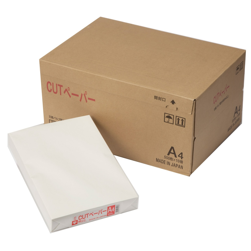CUTペーパーA4 5,000枚(500枚×10冊)【別送品】