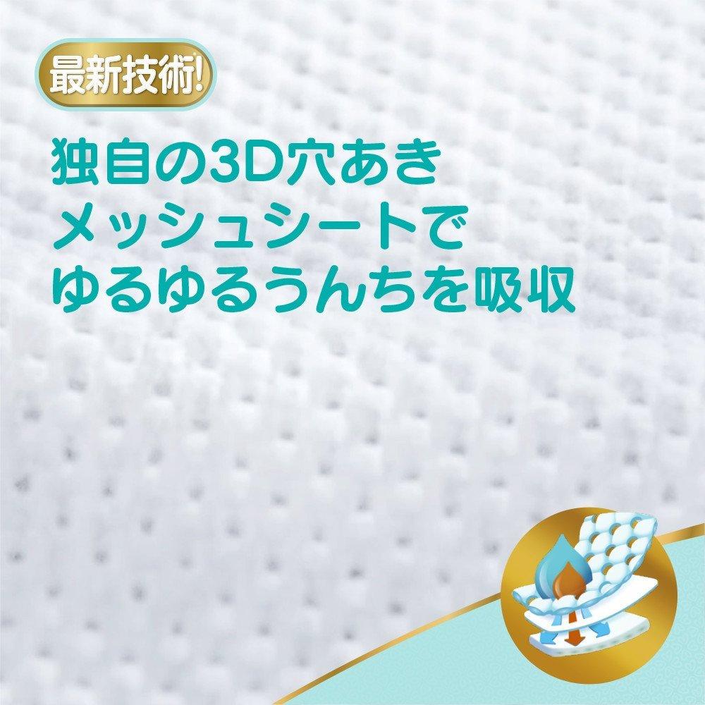 【ケース販売】P&G パンパース はじめての肌へのいちばん テープ M[6-11kg] 186枚(62枚×3個)
