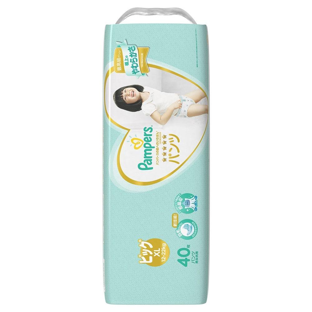【ケース販売】P&G パンパース はじめての肌へのいちばん パンツ ビッグ[12-22kg] 120枚(40枚×3個)