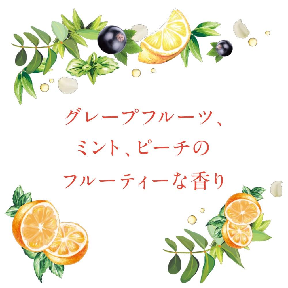 ハーバルエッセンス シャンプー ビオリニュー ホワイトグレープフルーツ&ミント ポンプ 400ml