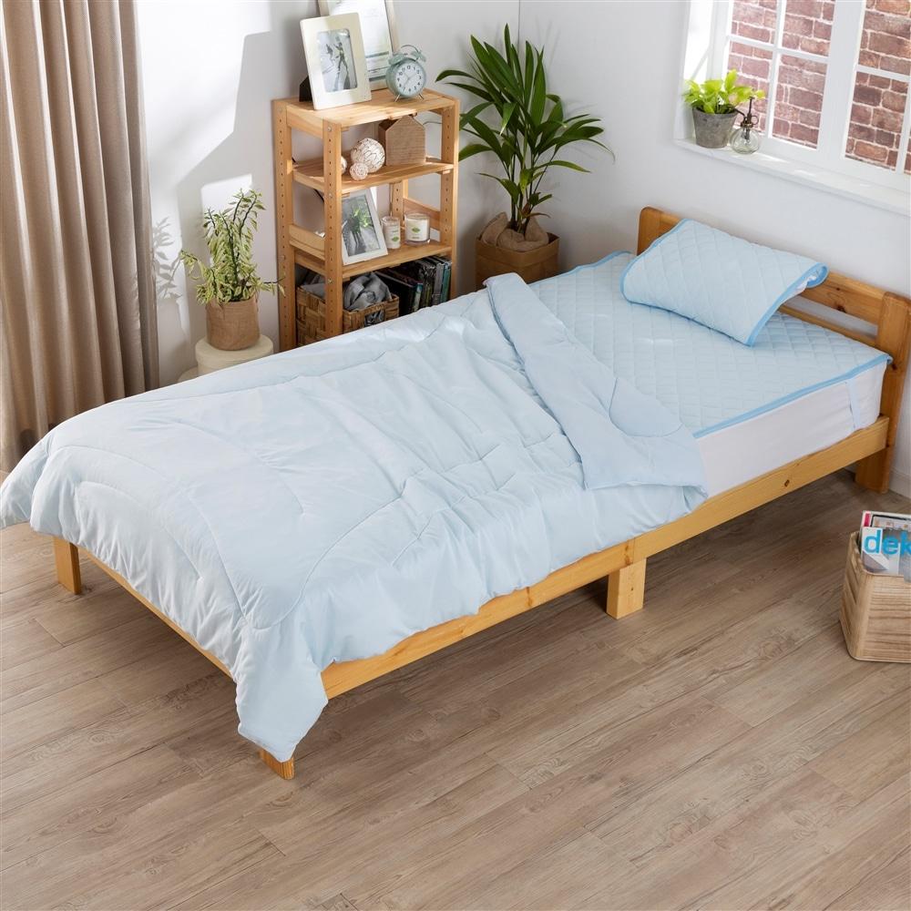 まるごとひんやり3点セット シングル (敷きパッド+枕パッド+肌布団)
