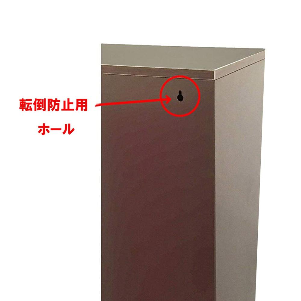ワイワイ マルチボックス 32 ブラウン【別送品】