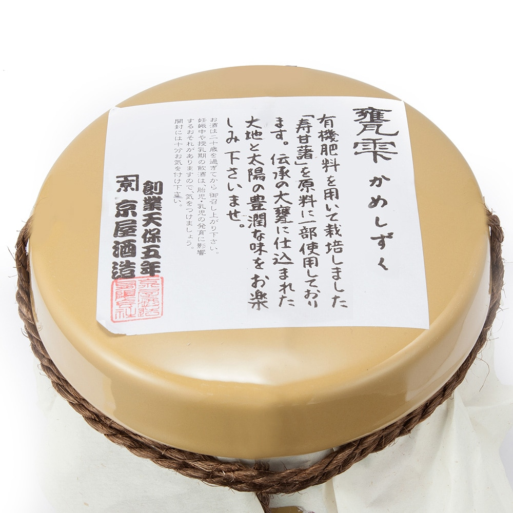 甕雫 芋 20度 1800ml [化粧箱入り]【別送品】