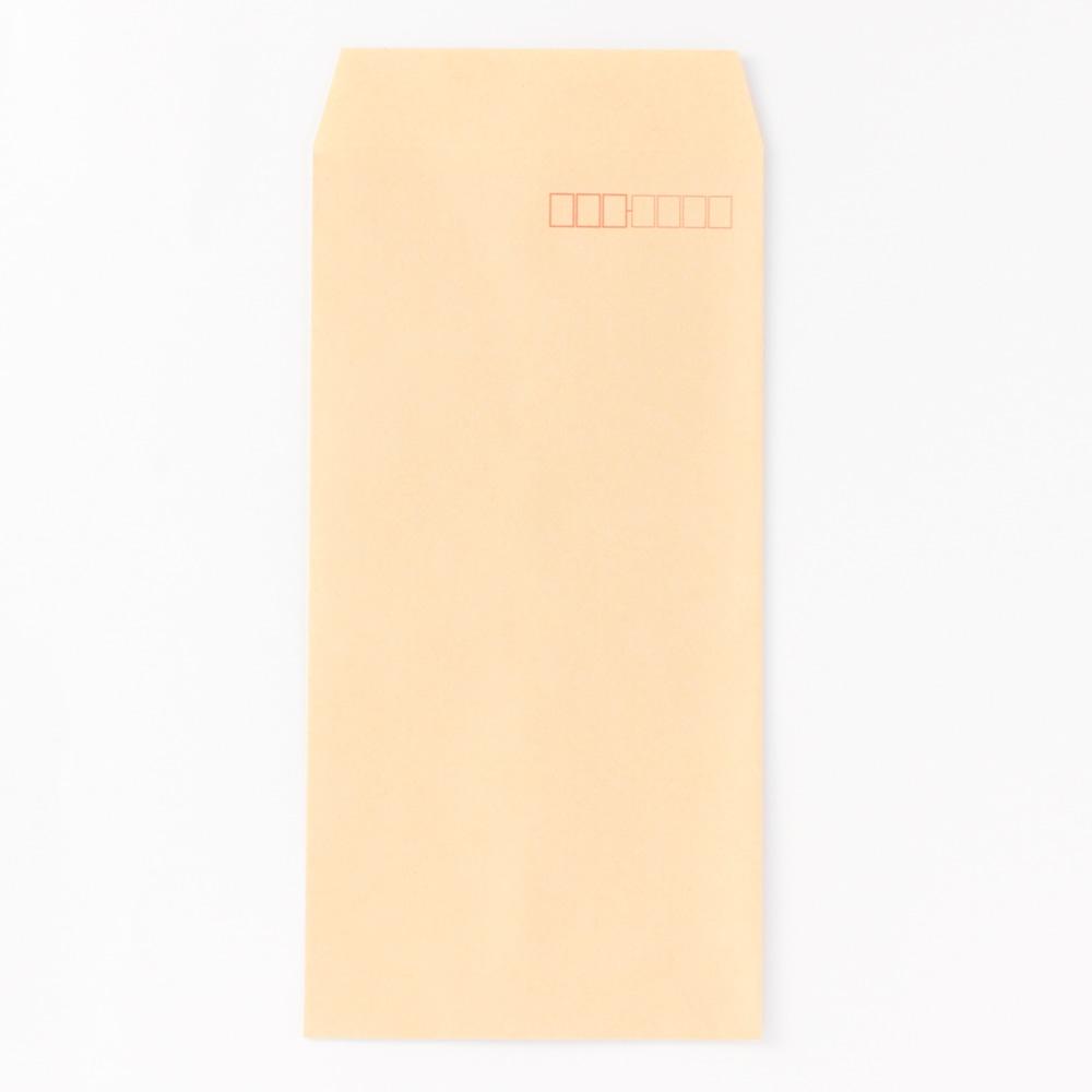 クラフト封筒 長形3号 20枚(70g紙)
