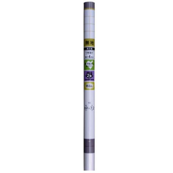 2倍強く明るい障子紙 無地 幅69cm×長さ7.2m