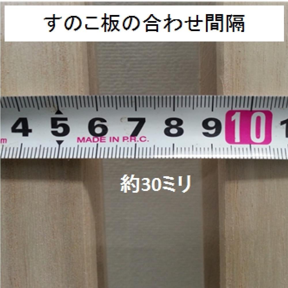 桐すのこ 4枚貼り 330×750mm  2枚セット