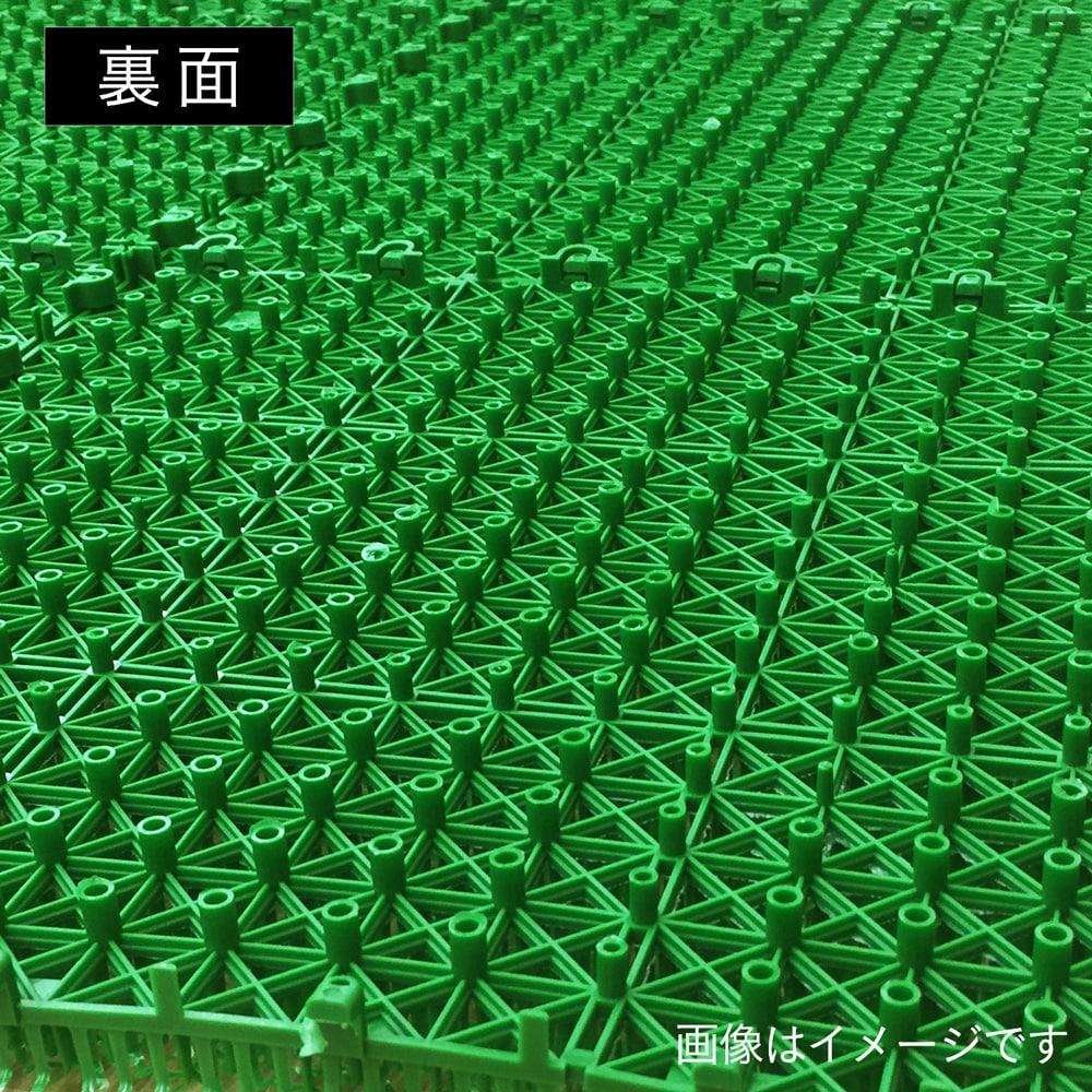 ジョイント人工芝6枚組 グリーン