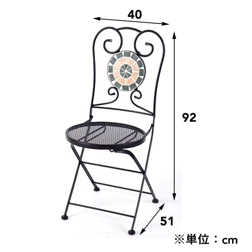 【SU】モザイクチェア2脚セット