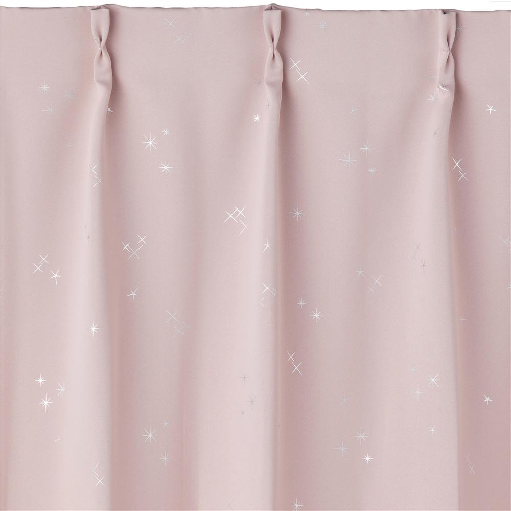 遮光カーテン サーチ ピンク 100×178 2枚組