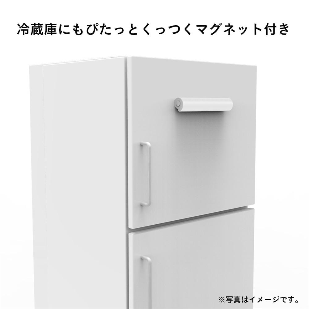 【数量限定】食品用ラップケース スパッと切れるラップケース 30cm ホワイト