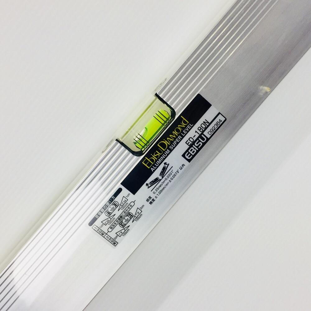 ベーシックレベル 1800mm ED-180N