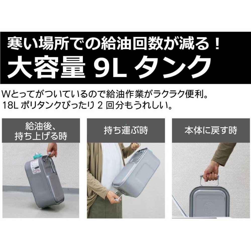 ダイニチ 石油ファンヒーター FW−57SLX2(W)【別送品】