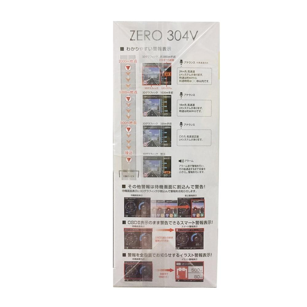 【数量限定】コムテック レーダー探知機 ZERO 304V