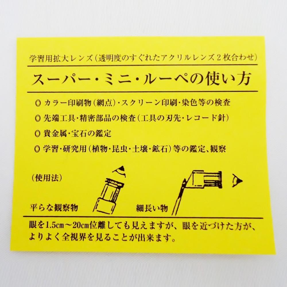 スーパーミニマイクロ RX-15S