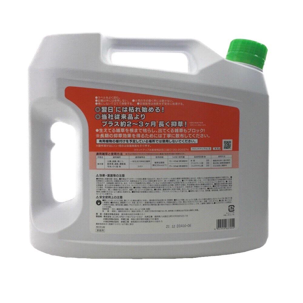 除草剤 ラウンドアップマックスロード AL III 4.5L