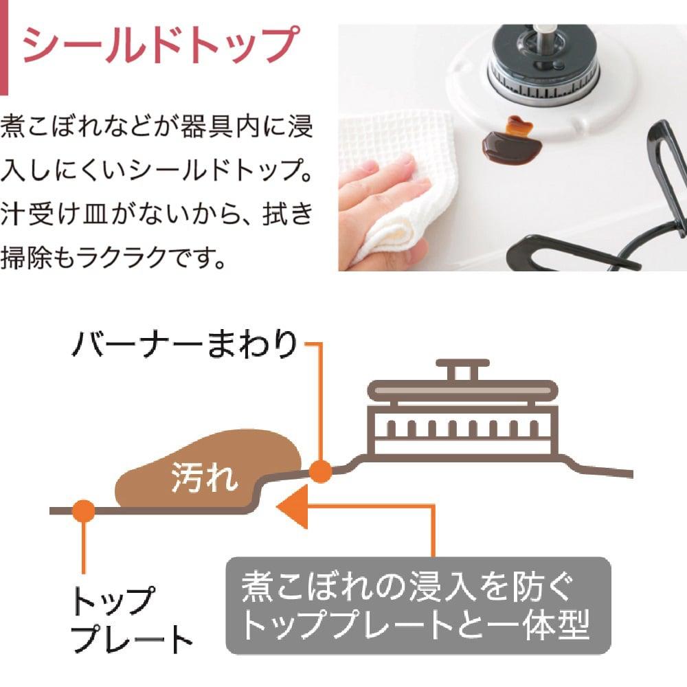 パロマ ガステーブル LP(プロパン)ガス用 IC-S37-R 右強火 片面水無し【別送品】