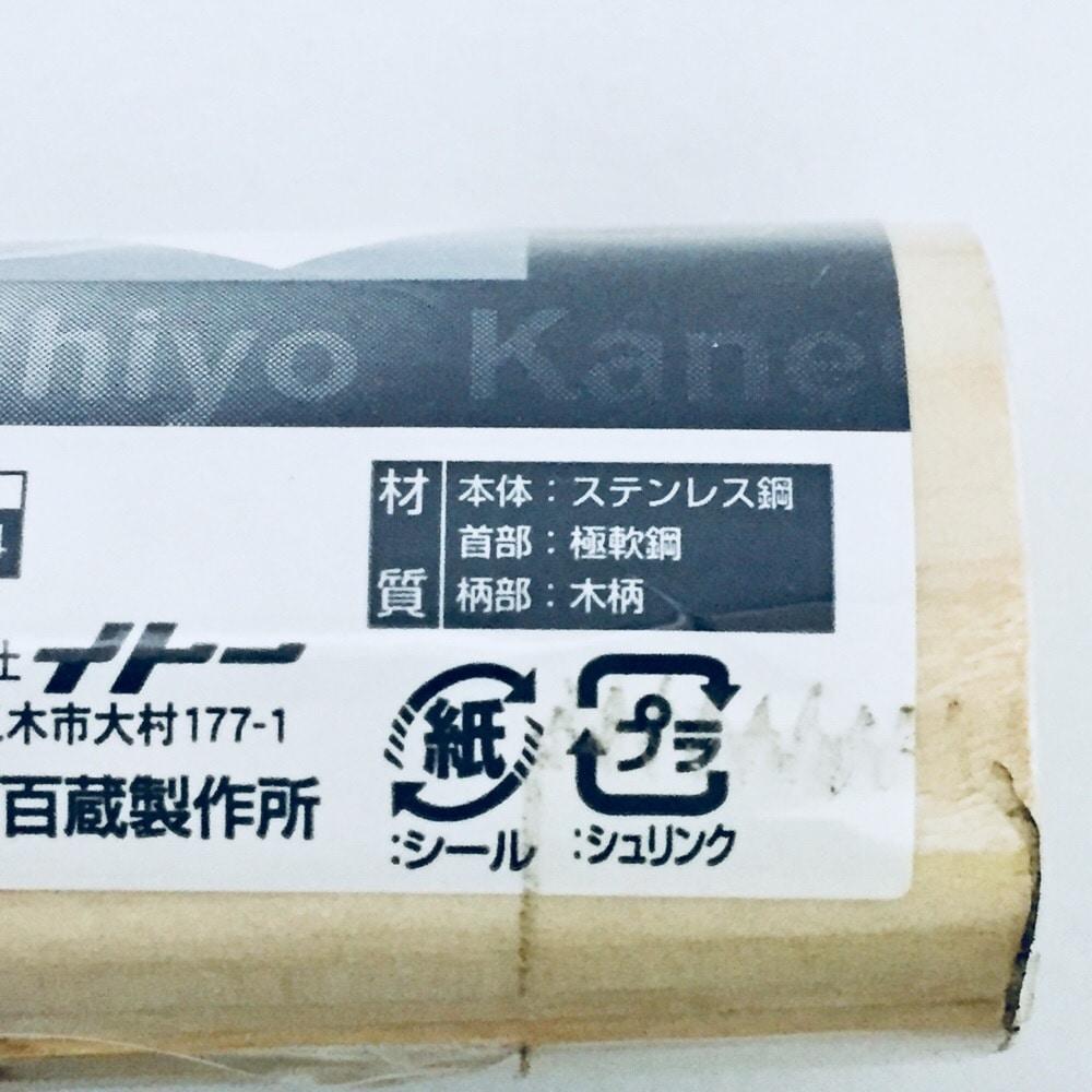 カネ千代 ステン仕上鏝接着背金0.3 120mm