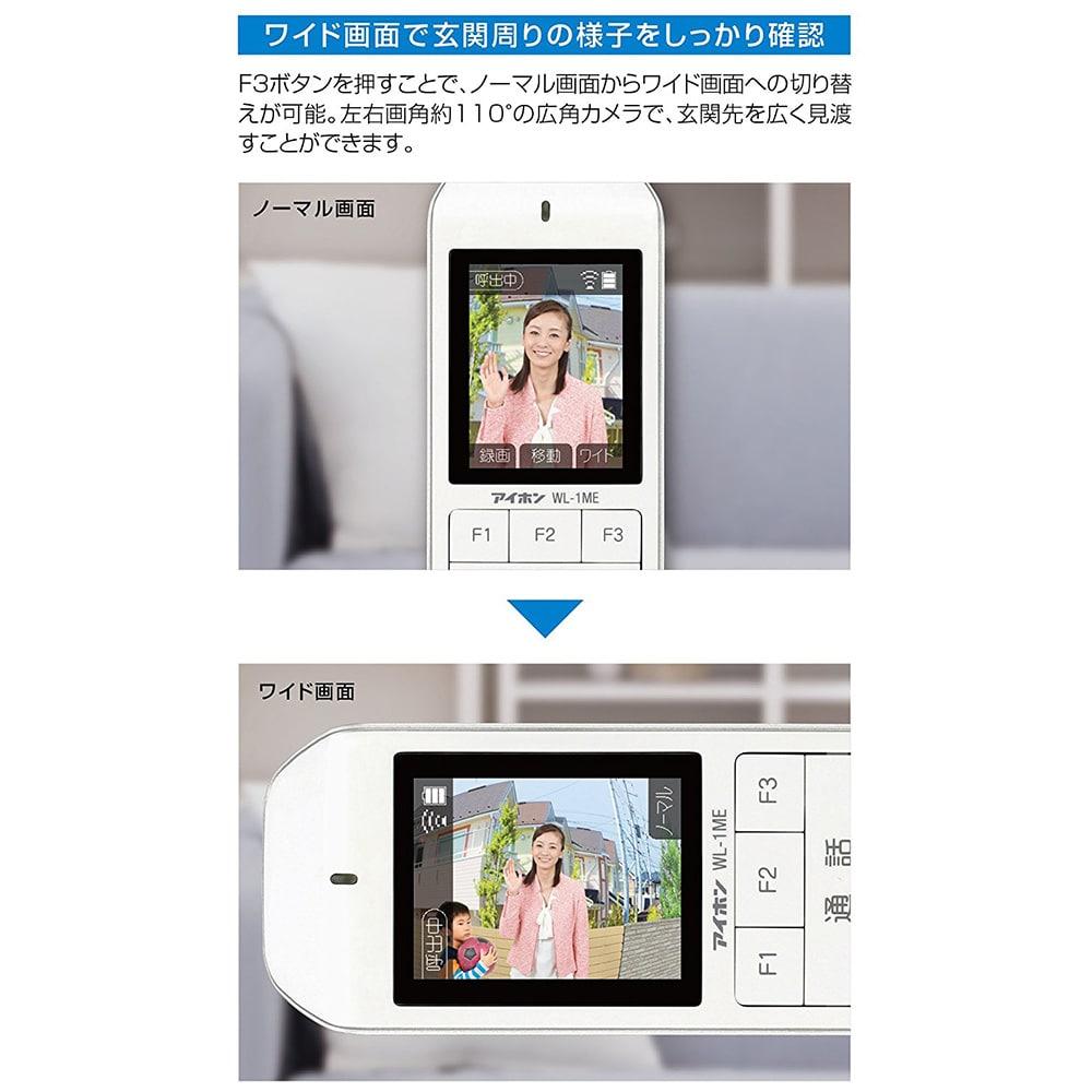 【数量限定】アイホン ワイヤレスTVドアホン WL-11