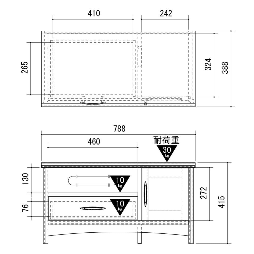 ローボード グレース GRC-4080AV【別送品】