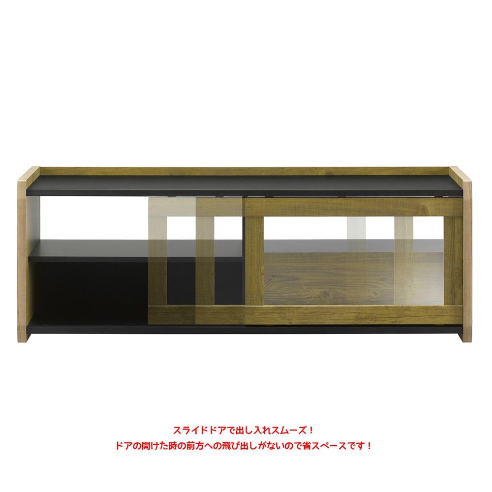 ローボード アルティファ ATC-4512AV-BK【別送品】