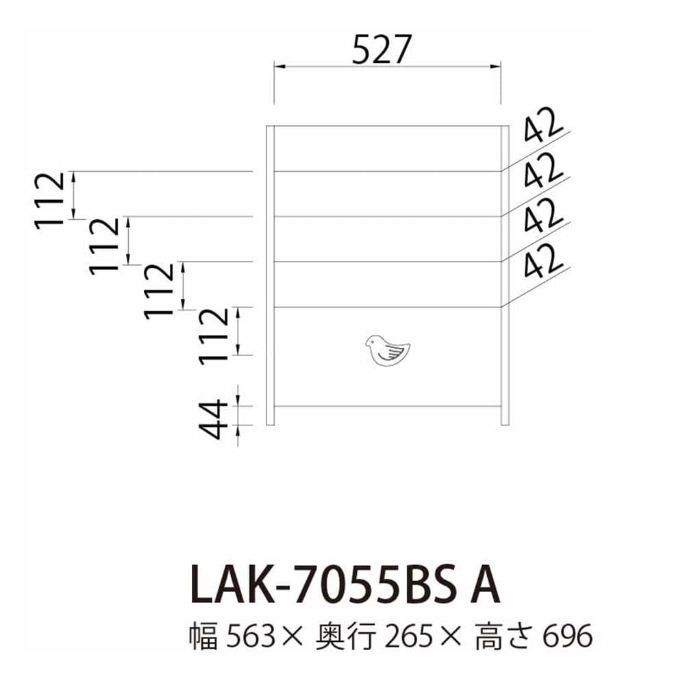 絵本ラック ランドキッズ LAK-7055BS A【別送品】