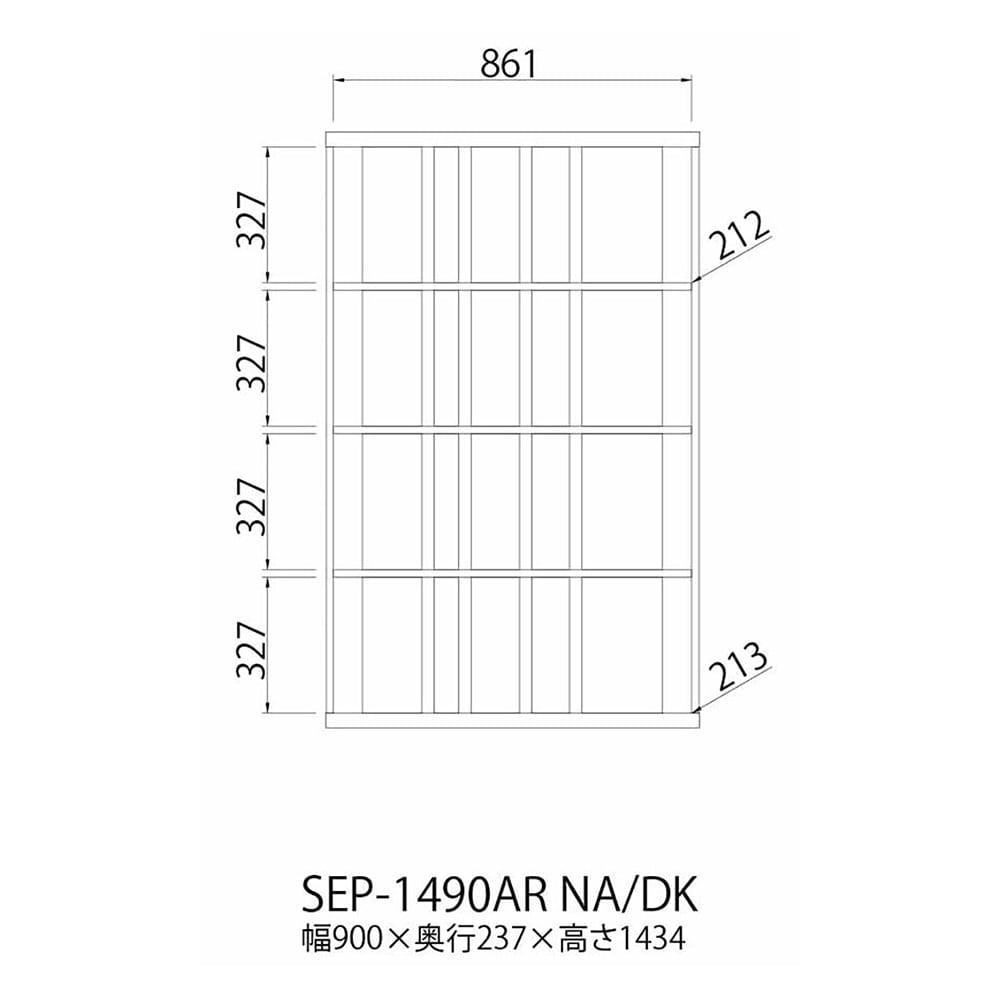 アクセントラック セパルテック SEP-1490AR NA 【別送品】