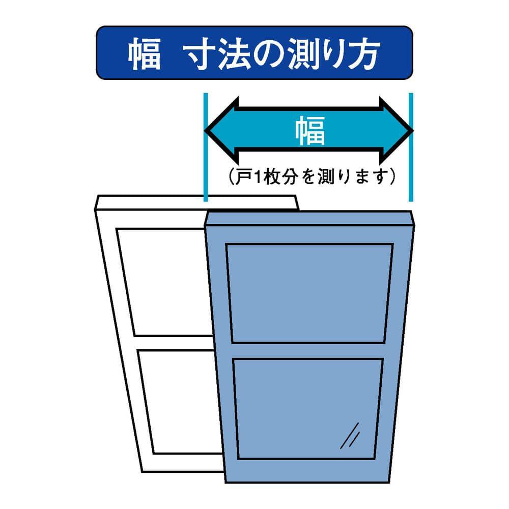 OKアミド シルバー 15-30【別送品】